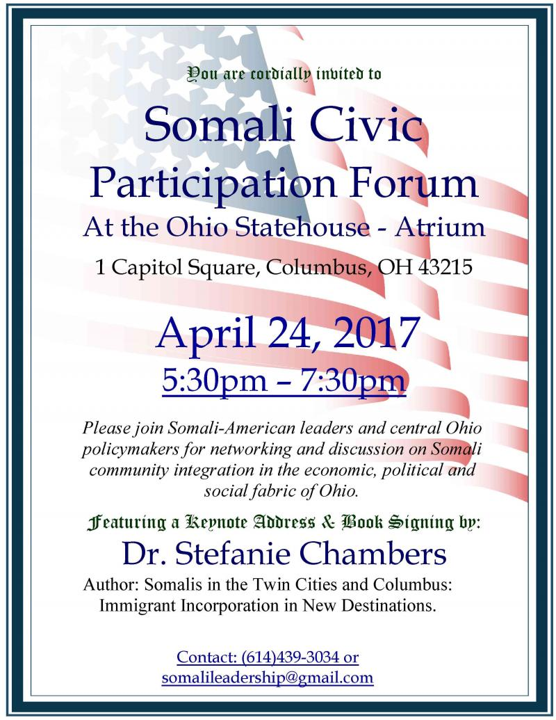 Memorial Day Car Sales 2017 >> SomaliCAN - 2018 Somali Graduation and Scholarship ProgramAyeeyo's Golden RuleSomaliCAN is ...